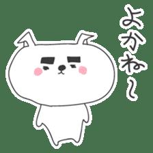 A dog in Kyushu 'Tetsuya' ① sticker #98996