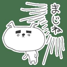 A dog in Kyushu 'Tetsuya' ① sticker #98997