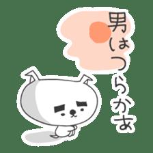 A dog in Kyushu 'Tetsuya' ① sticker #99001