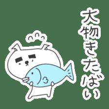 A dog in Kyushu 'Tetsuya' ① sticker #99003