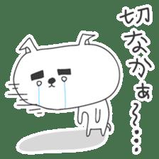 A dog in Kyushu 'Tetsuya' ① sticker #99005