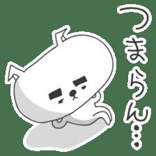 A dog in Kyushu 'Tetsuya' ① sticker #99008