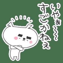 A dog in Kyushu 'Tetsuya' ① sticker #99009