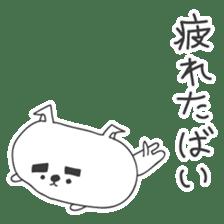 A dog in Kyushu 'Tetsuya' ① sticker #99010