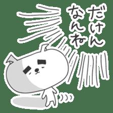 A dog in Kyushu 'Tetsuya' ① sticker #99013