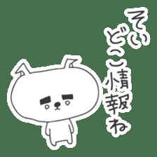 A dog in Kyushu 'Tetsuya' ① sticker #99015