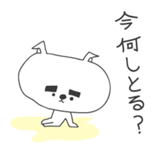 A dog in Kyushu 'Tetsuya' ① sticker #99017