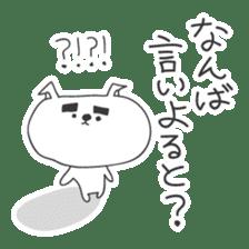 A dog in Kyushu 'Tetsuya' ① sticker #99020