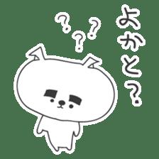 A dog in Kyushu 'Tetsuya' ① sticker #99021