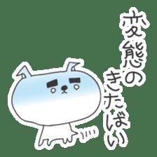 A dog in Kyushu 'Tetsuya' ① sticker #99022