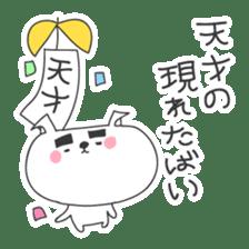 A dog in Kyushu 'Tetsuya' ① sticker #99023