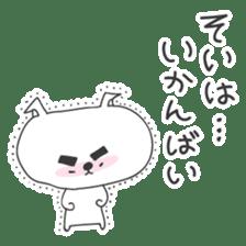 A dog in Kyushu 'Tetsuya' ① sticker #99028