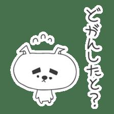 A dog in Kyushu 'Tetsuya' ① sticker #99029