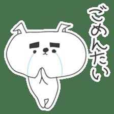 A dog in Kyushu 'Tetsuya' ① sticker #99030
