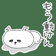 A dog in Kyushu 'Tetsuya' ① sticker #99032