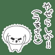 A dog in Kyushu 'Tetsuya' ① sticker #99033