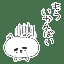 A dog in Kyushu 'Tetsuya' ① sticker #99034