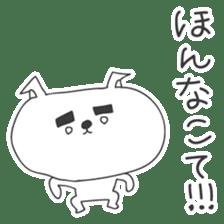 A dog in Kyushu 'Tetsuya' ① sticker #99035