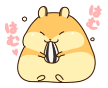 Petit Ham sticker #99439