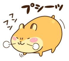 Petit Ham sticker #99441