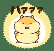 Petit Ham sticker #99465