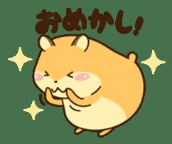 Petit Ham sticker #99474