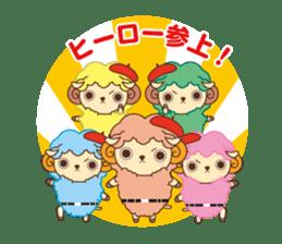 Batora-kun Warm Day sticker #99558