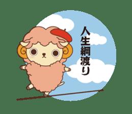 Batora-kun Warm Day sticker #99565