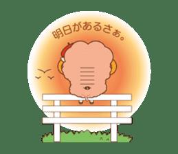 Batora-kun Warm Day sticker #99579
