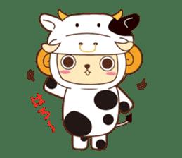 Batora-kun Warm Day sticker #99583