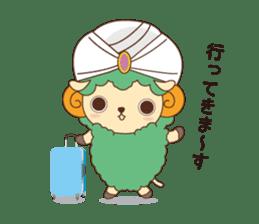 Batora-kun Warm Day sticker #99588