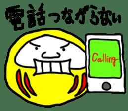 DarumaKun sticker #99878