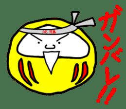 DarumaKun sticker #99896