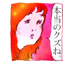 [old] Sticker by Biwako Hiratsu sticker #100980