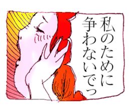 [old] Sticker by Biwako Hiratsu sticker #100981