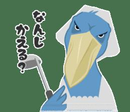The suspicious bird:Mr.Shoebill sticker #101042