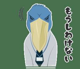 The suspicious bird:Mr.Shoebill sticker #101047