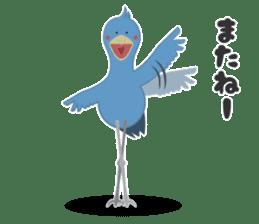 The suspicious bird:Mr.Shoebill sticker #101071