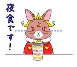 Prince of rabbit sticker #101082