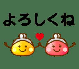 Chobin-kun sticker #101438