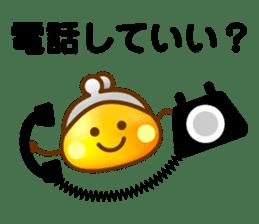 Chobin-kun sticker #101445