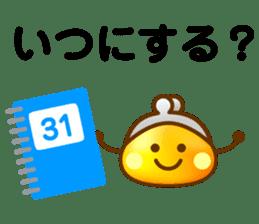 Chobin-kun sticker #101446