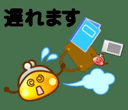 Chobin-kun sticker #101447