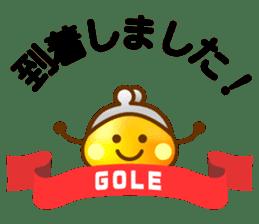 Chobin-kun sticker #101448