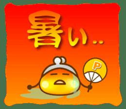 Chobin-kun sticker #101449