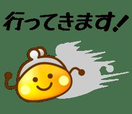 Chobin-kun sticker #101452