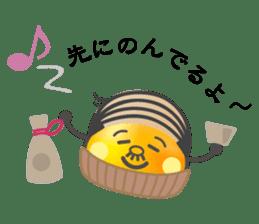 Chobin-kun sticker #101453