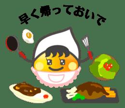 Chobin-kun sticker #101456
