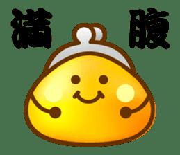 Chobin-kun sticker #101457