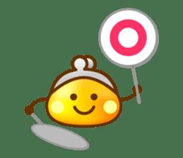 Chobin-kun sticker #101458